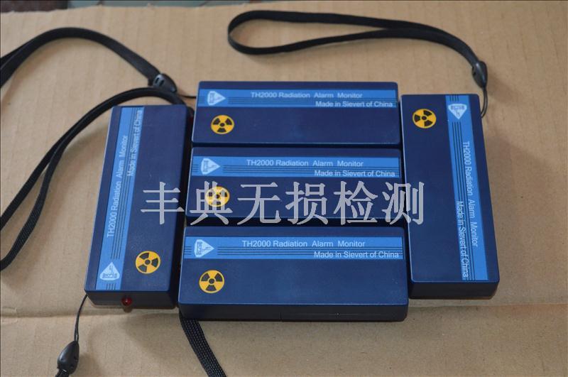 音响报警仪 TH-2000个人剂量报警仪 TH-2000音响报警仪是一种佩带式个人计量监测仪。该仪器主要用于同位素应用、幅照、、、射线无损探伤、射线诊断、加速器及钴治疗源等领域中工作人员进行个人计量监测。 主要特点 由于仪器灵敏度高,仪器对环境辐射也有响应。仪器中设计有声光电路,通过音响和闪光的频度表示辐射场的强弱,平时,仪器发出连续音响和闪光的报警信号,当计数管产生阻塞后,仪器仍会发出连续声光报警。由于仪器功耗低、功能多、体积小,已经得到广泛应用。 音响报警仪 TH-2000个人剂量报警仪 技术